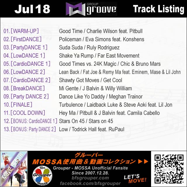 GroupGroove【Jul18】曲リスト/元曲動画&試聴&曲購入