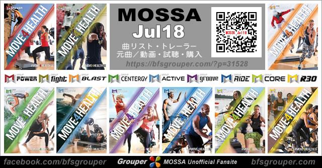 MOSSA【Jul18】曲リスト・トレーラー・元曲/動画・試聴・曲購入