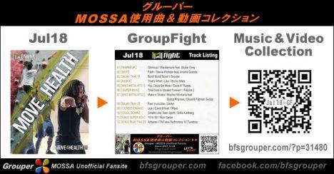 GroupFight【Jul18】曲リスト/元曲動画&試聴&曲購入