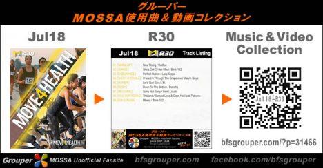 R30【Jul18】曲リスト/元曲動画&試聴&曲購入