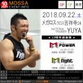 【YUYA】メガロスクロス吉祥寺24/20180922土【GP/GF】東京