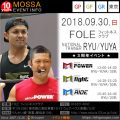 【RYU・YUYA】FOLE フィットネスクラブ20180930日【GP/GF/GR】東京