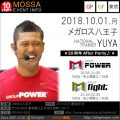 【YUYA】メガロス八王子20181001月【GP/GF】東京