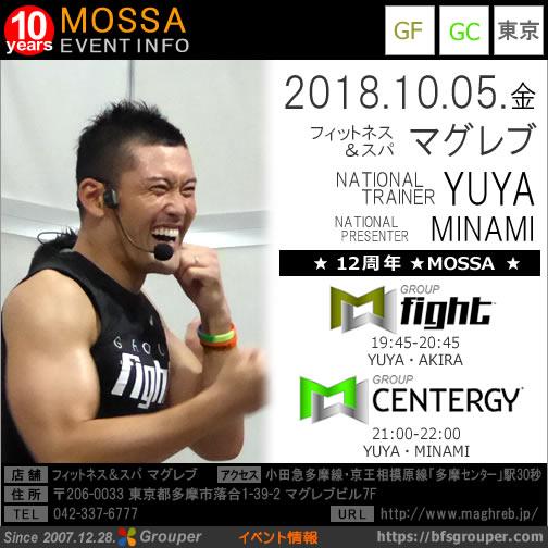【YUYA・MINAMI】マグレブ20181005金【GF/GC】東京