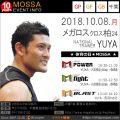 【YUYA】メガロスクロス柏24/20181008月【GP/GF/GB】千葉
