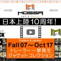 10周年★GroupKick / GroupFight【Fall07-Oct17】Trailer一挙再生とJacket Collection