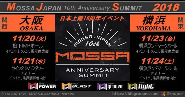 MJS/MOSSA JAPAN 10th Anniversary SUMMIT