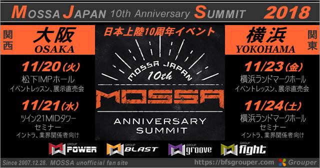 MJS/MOSSA JAPAN 10th Anniversary SUMMIT