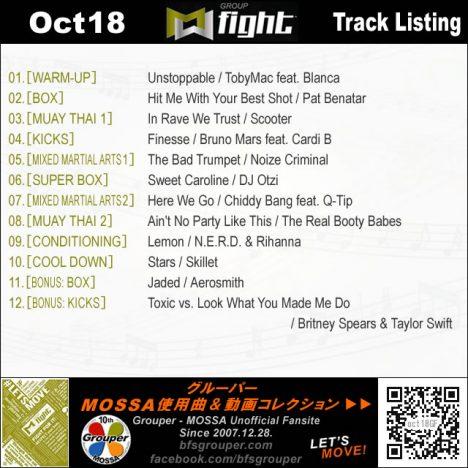 GroupFight【Oct18】曲リスト/元曲動画&試聴&曲購入