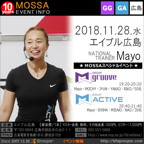 【Mayo】エイブル広島20181128水【GG/GA】Oct18