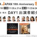 Cathy★MJS出演者紹介14【MOSSA JAPAN 10th Anniversary SUMMIT】日本上陸10周年