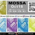 MOSSA【Oct18】曲リスト・トレーラー・元曲/動画・試聴・曲購入
