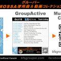 GroupActive【Oct18】曲リスト/元曲動画&試聴&曲購入