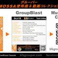 GroupBlast【Oct18】曲リスト/元曲動画&試聴&曲購入