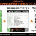GroupCentergy【Oct18】曲リスト/元曲動画&試聴&曲購入