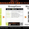 GroupCore【Oct18】曲リスト/元曲動画&試聴&曲購入