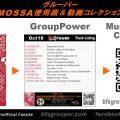 GroupPower【Oct18】曲リスト/元曲動画&試聴&曲購入