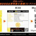 R30【Oct18】曲リスト/元曲動画&試聴&曲購入