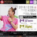 【Mayo】フィットネス・スパ KISEKI 20181209日【GG/GF】