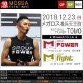 【TOMO】メガロス横浜天王町20181223日【GP/GF】神奈川