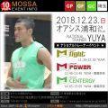 【YUYA】オアシス浦和24Plus 20181223日【GF/GC/GP】埼玉