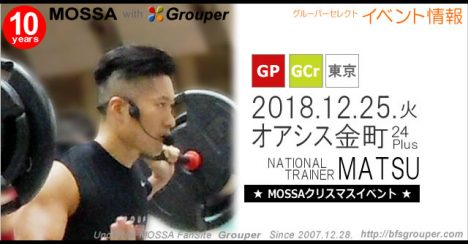 【MATSU】オアシス金町24Plus 20181225火【GCr/GP】東京