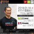 【MATSU】オアシス聖路加ガーデン20190114月【GCr・GP】東京