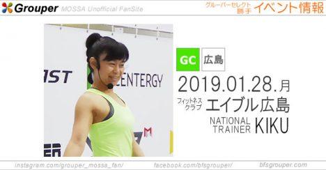 【KIKU】エイブル広島20190128月【Centergy】