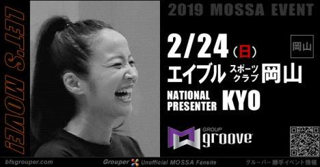 【KYO】エイブルスポーツクラブ岡山20190224日【Groove】岡山