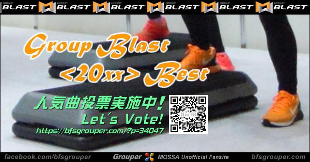 GroupBlast<20xx>Best 人気曲投票実施中!