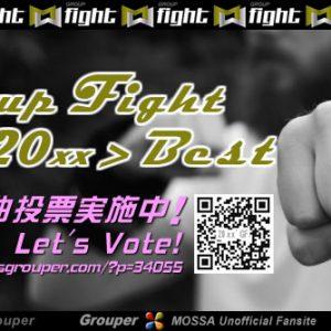 GroupFight / Kick