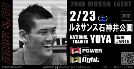 【YUYA】ルネサンス石神井公園20190223土【GP・GF】東京