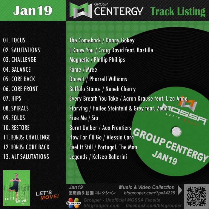 GroupCentergy【Jan19】曲リスト/元曲動画&試聴&曲購入
