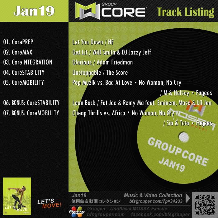 GroupCore【Jan19】曲リスト/元曲動画&試聴&曲購入