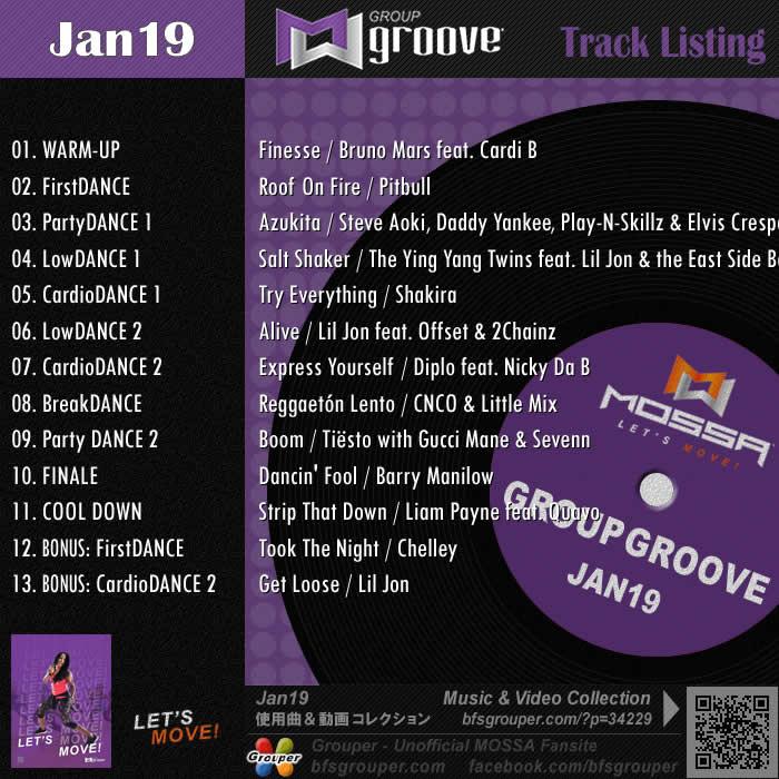 GroupGroove【Jan19】曲リスト/元曲動画&試聴&曲購入