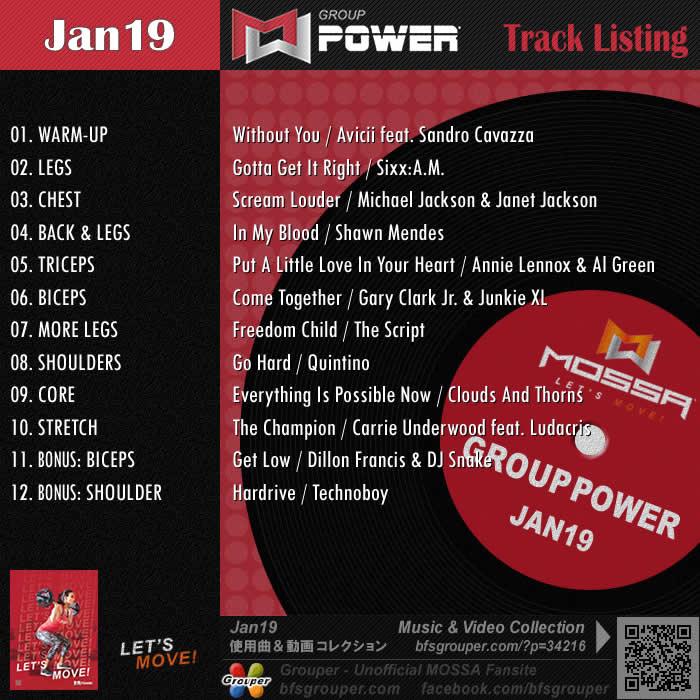 GroupPower【Jan19】曲リスト/元曲動画&試聴&曲購入
