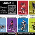 MOSSA【Jan19】曲リスト・トレーラー・元曲/動画・試聴・曲購入