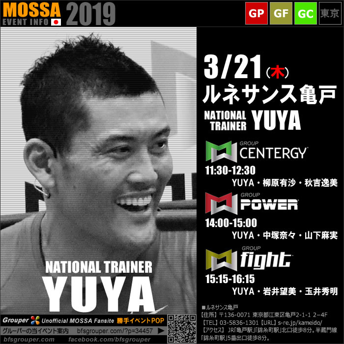 【YUYA】ルネサンス亀戸20190321木【GC/GP/GF】東京