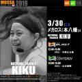 【KIKU】メガロスクロス本八幡2420190330土【Blast・Centergy】千葉