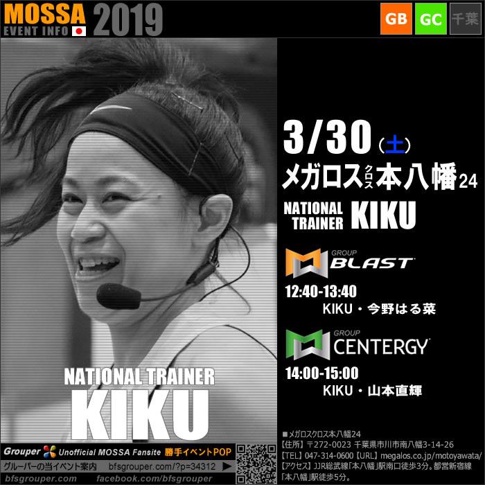 【KIKU】メガロスクロス本八幡24/20190330土【Blast・Centergy】千葉
