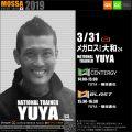 【YUYA】メガロスクロス大和24/20190331日【Centergy・Blast】神奈川