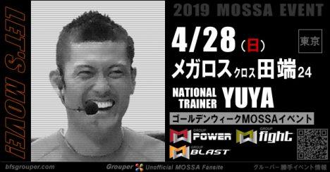 【YUYA】メガロスクロス田端24/20190428日【GP/GF/GB】東京