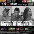 【Mayo・HIRO・MINAMI】PRiME fitness&spa20190502木【GG・GF・GP・GC】神奈川