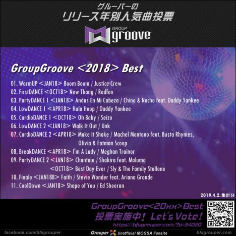 GroupGroove