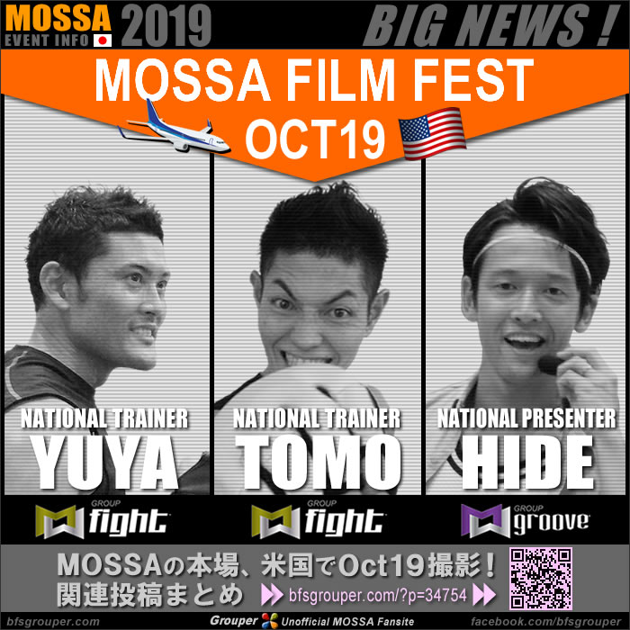MOSSA OCT19 FilmFest にTOMO・YUYA・HIDEが出演!関連投稿まとめ