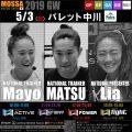 【Mayo・MATSU・Lia】パレット中川20190503金【GA・GG・GP・GF】神奈川