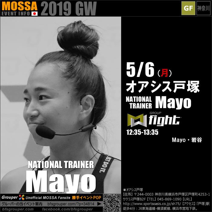 【Mayo】オアシス戸塚20190506月【GroupFight】神奈川
