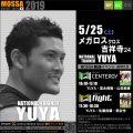 【YUYA】メガロスクロス吉祥寺24/20190525土【GC・GF】東京
