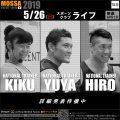 【KIKU・YUYA・HIRO】スポーツクラブライフ20190526日MOSSA新曲【Apr19】福島