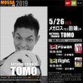 【TOMO】メガロスクロス田端24/20190526日【GP/GF】東京